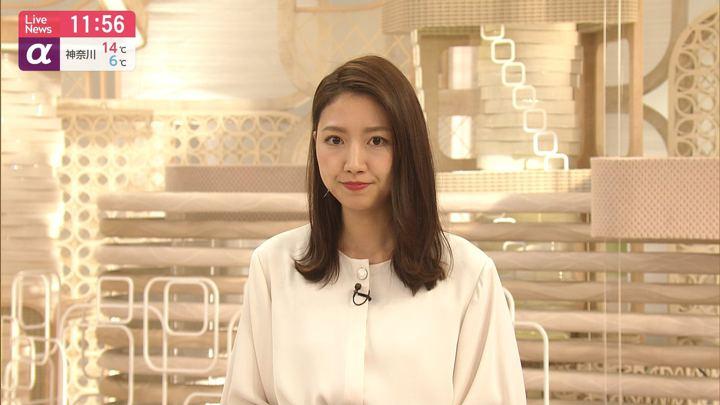 2019年12月09日三田友梨佳の画像17枚目