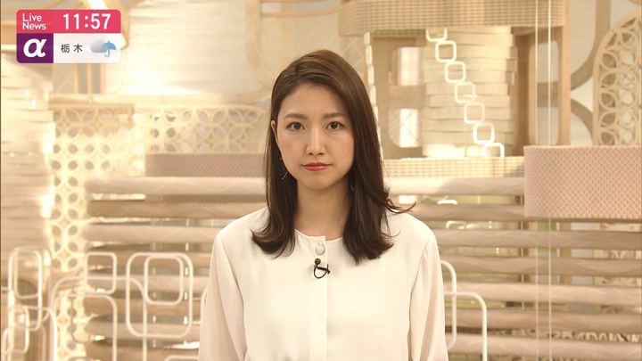 2019年12月09日三田友梨佳の画像19枚目