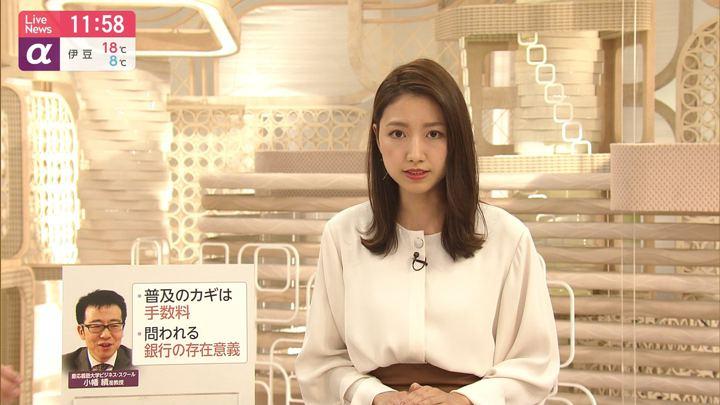 2019年12月09日三田友梨佳の画像20枚目