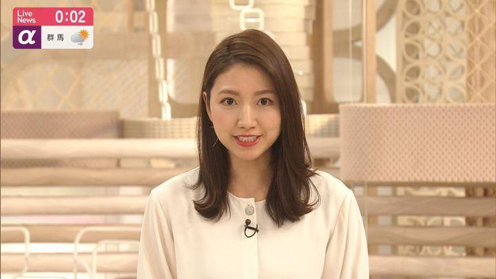 2019年12月09日三田友梨佳の画像21枚目