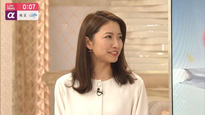 2019年12月09日三田友梨佳の画像24枚目