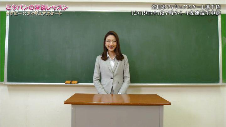 2019年12月10日三田友梨佳の画像50枚目
