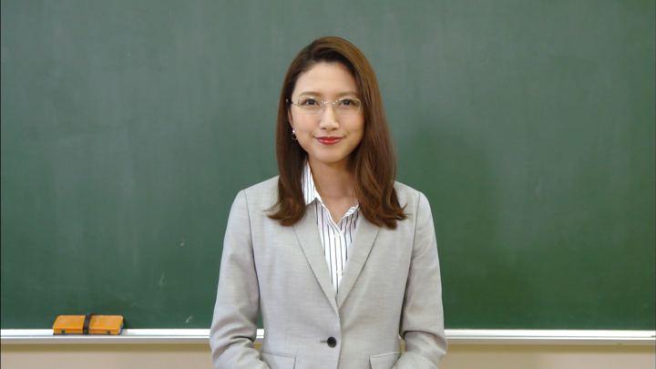 2019年12月10日三田友梨佳の画像53枚目