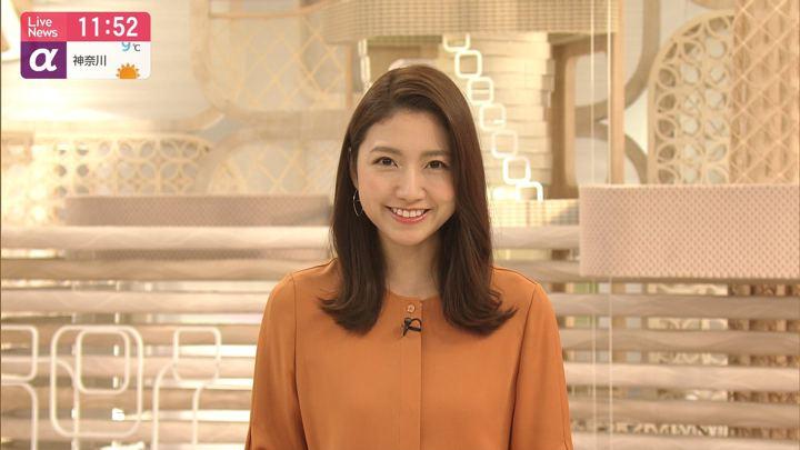 2019年12月11日三田友梨佳の画像13枚目
