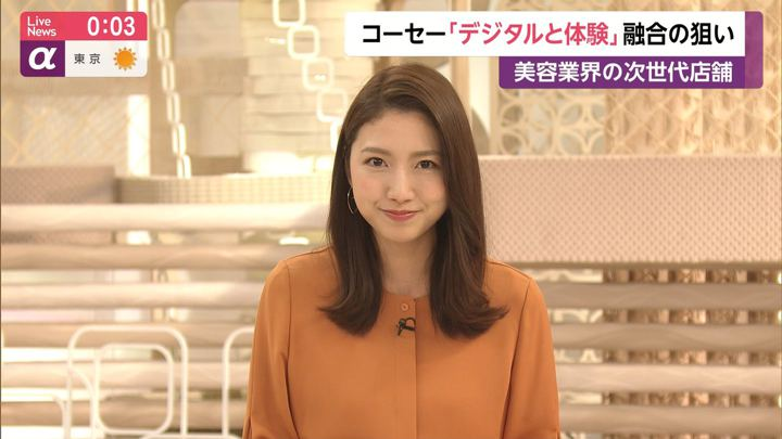2019年12月11日三田友梨佳の画像20枚目