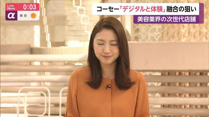 2019年12月11日三田友梨佳の画像21枚目