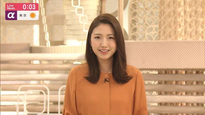 2019年12月11日三田友梨佳の画像22枚目