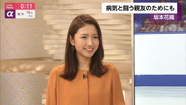 2019年12月11日三田友梨佳の画像28枚目