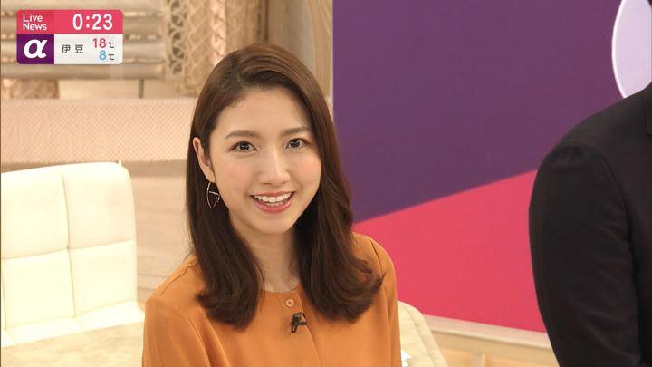 2019年12月11日三田友梨佳の画像34枚目