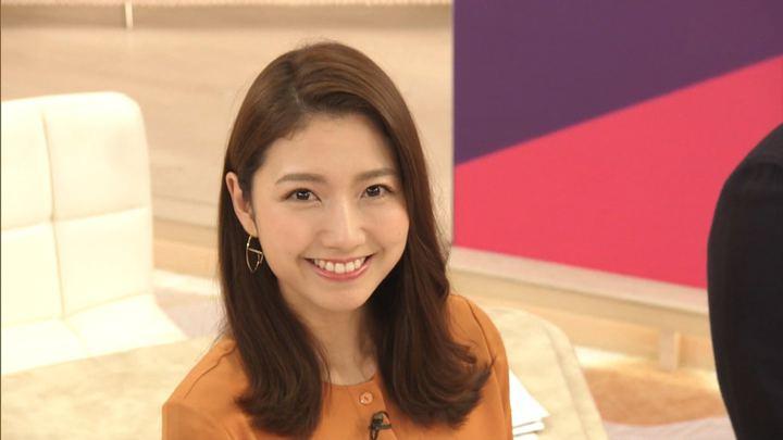 2019年12月11日三田友梨佳の画像36枚目