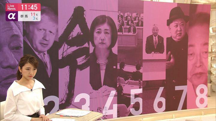 2019年12月12日三田友梨佳の画像11枚目