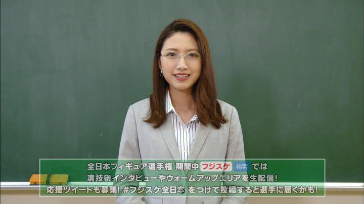 2019年12月12日三田友梨佳の画像49枚目