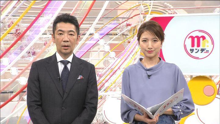 2019年12月15日三田友梨佳の画像03枚目