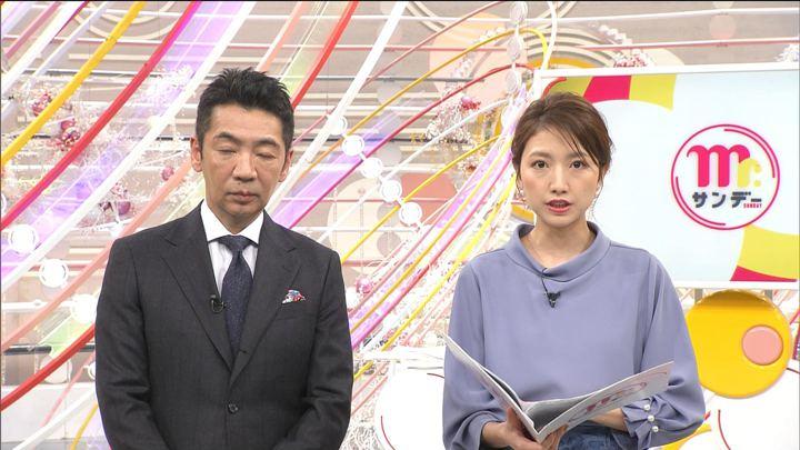 2019年12月15日三田友梨佳の画像04枚目