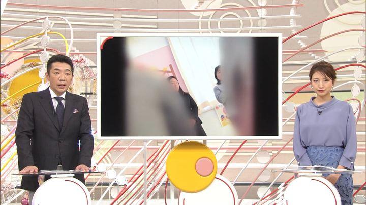 2019年12月15日三田友梨佳の画像08枚目