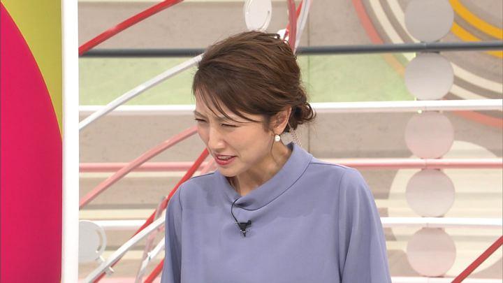 2019年12月15日三田友梨佳の画像11枚目