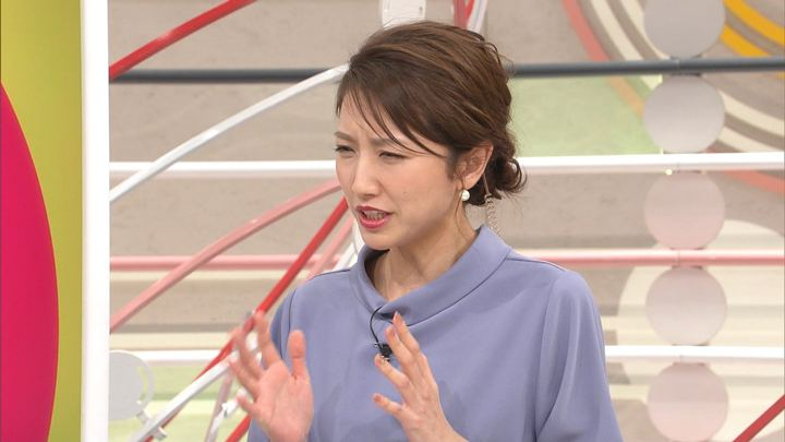 2019年12月15日三田友梨佳の画像12枚目