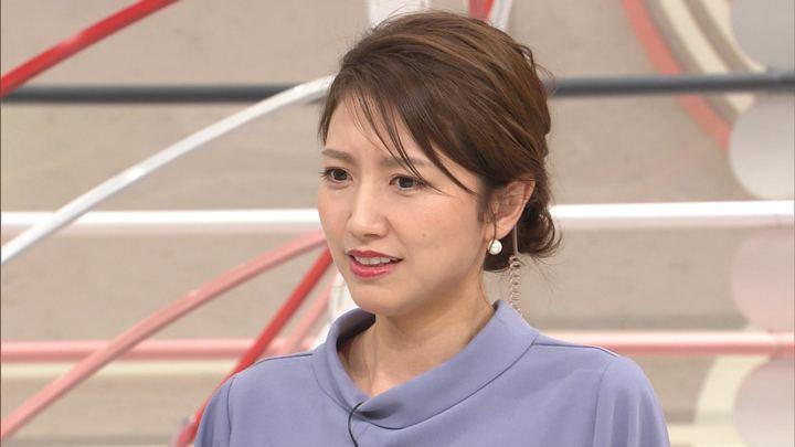 2019年12月15日三田友梨佳の画像13枚目