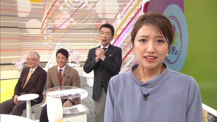 2019年12月15日三田友梨佳の画像16枚目