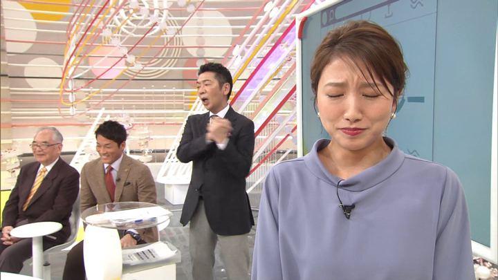 2019年12月15日三田友梨佳の画像17枚目