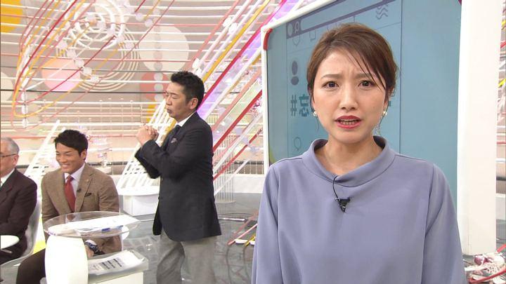 2019年12月15日三田友梨佳の画像18枚目