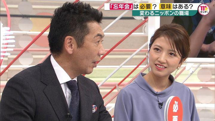2019年12月15日三田友梨佳の画像20枚目