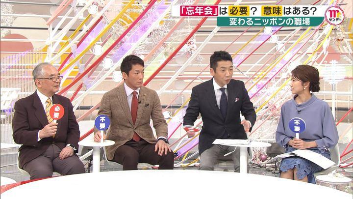 2019年12月15日三田友梨佳の画像21枚目