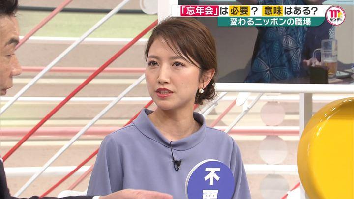 2019年12月15日三田友梨佳の画像22枚目