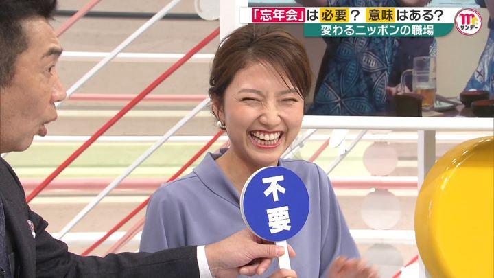 2019年12月15日三田友梨佳の画像23枚目