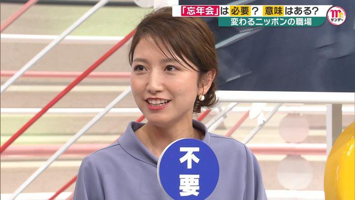 2019年12月15日三田友梨佳の画像24枚目