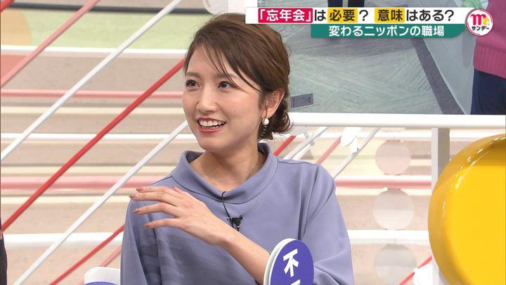 2019年12月15日三田友梨佳の画像25枚目