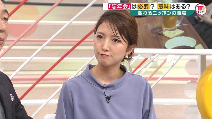 2019年12月15日三田友梨佳の画像26枚目