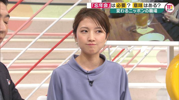 2019年12月15日三田友梨佳の画像27枚目