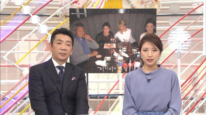 2019年12月15日三田友梨佳の画像29枚目
