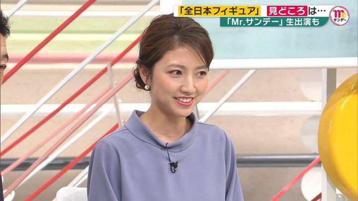 2019年12月15日三田友梨佳の画像32枚目