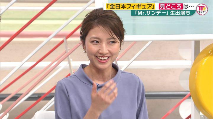2019年12月15日三田友梨佳の画像34枚目