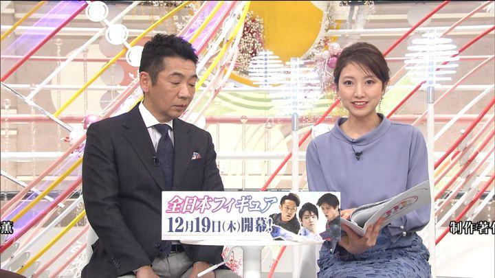 2019年12月15日三田友梨佳の画像40枚目