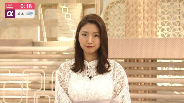 2019年12月16日三田友梨佳の画像12枚目