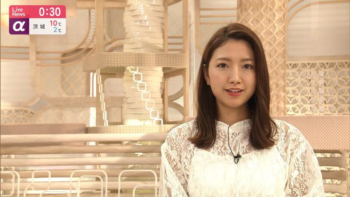2019年12月16日三田友梨佳の画像22枚目