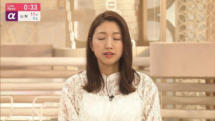 2019年12月16日三田友梨佳の画像26枚目