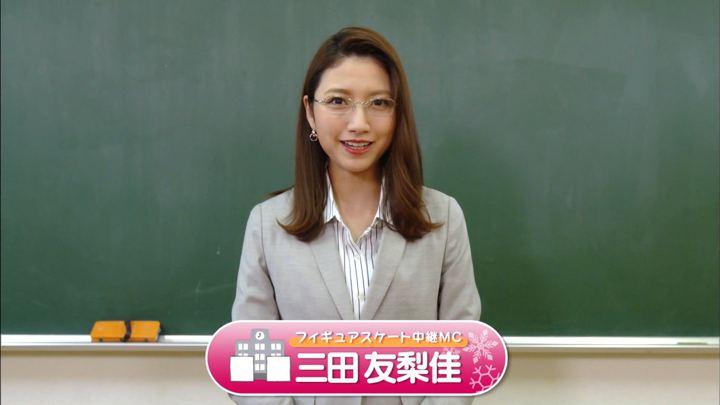 2019年12月16日三田友梨佳の画像40枚目