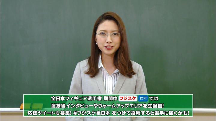 2019年12月16日三田友梨佳の画像49枚目