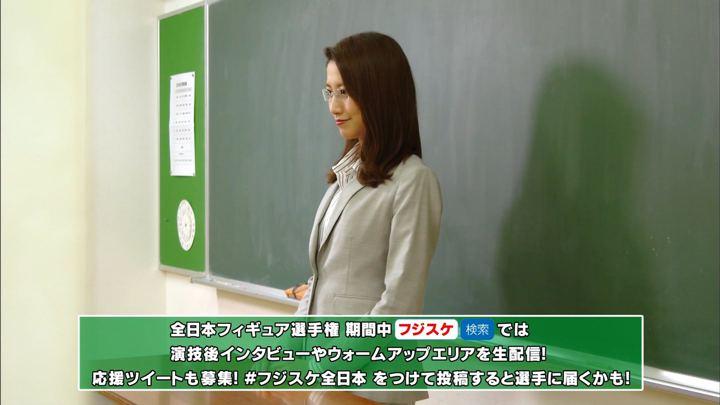 2019年12月16日三田友梨佳の画像50枚目