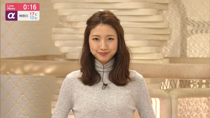 2019年12月17日三田友梨佳の画像06枚目