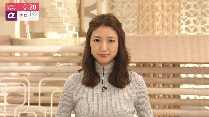 2019年12月17日三田友梨佳の画像08枚目
