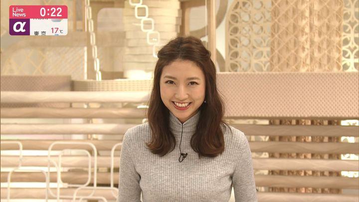 2019年12月17日三田友梨佳の画像12枚目