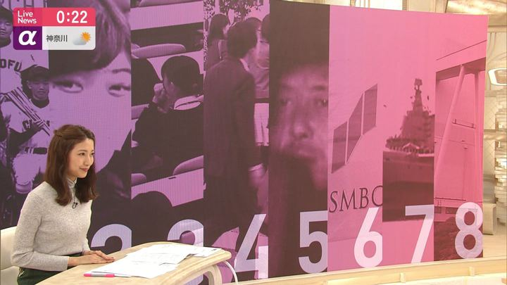 2019年12月17日三田友梨佳の画像13枚目