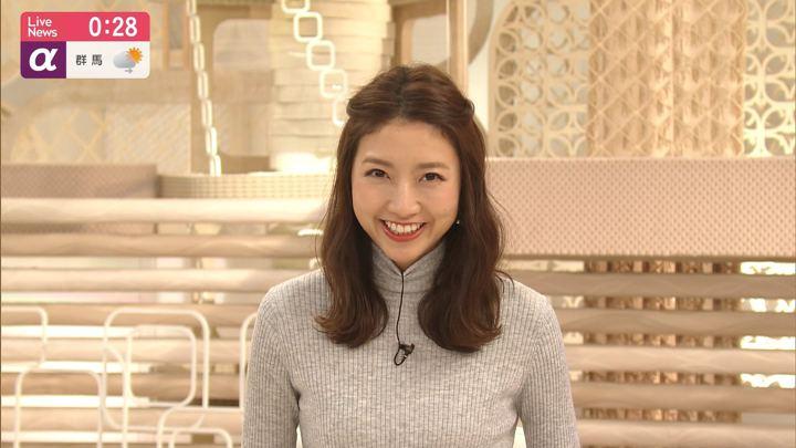 2019年12月17日三田友梨佳の画像14枚目