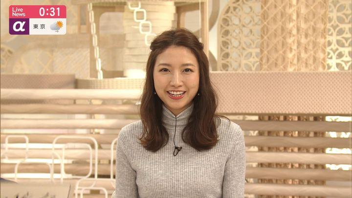 2019年12月17日三田友梨佳の画像16枚目