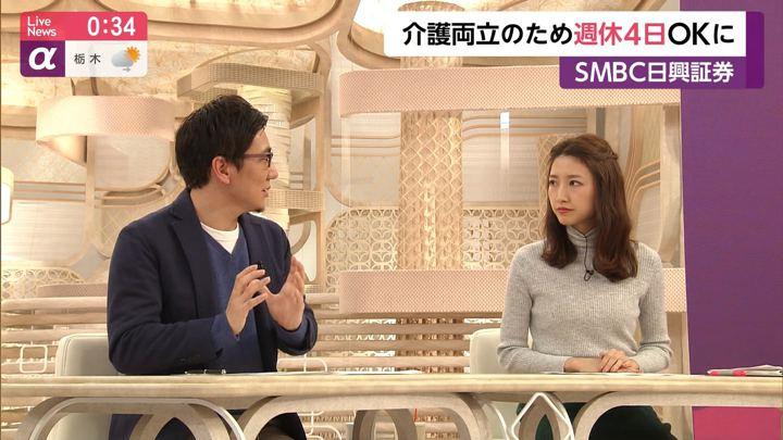 2019年12月17日三田友梨佳の画像19枚目